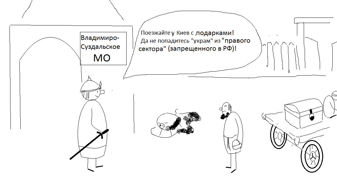 у Киев